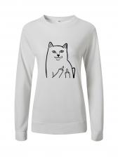 Funny Animal Printed Long Sleeve Sweatshirts For Women