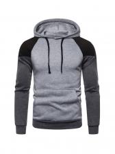 Versatile Contrast Color Men Hooded Sweatshirts