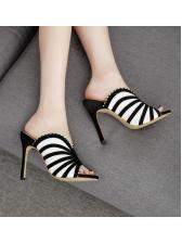 Contrast Color Animal Printed Slip On Heels
