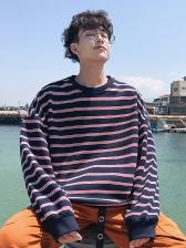 Round Collar Striped Cool Sweatshirts For Men