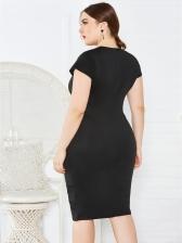 Gauze Patchwork Short Sleeve Plus Size Dress