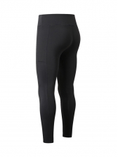 Contrast Color Skinny Yoga Pants For Women