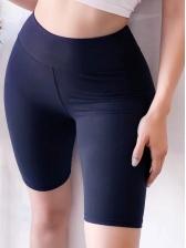 Solid Skinny Smart Waist Short Pant