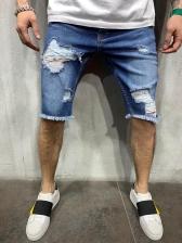 Stylish Half Length Short Ripped Jeans