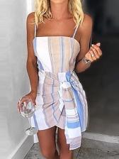Leisure Contrast Color Striped Slip Dress