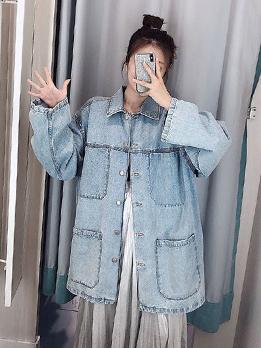 Chic Solid Color Medium Length Denim Jacket