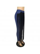 Fashion Tassel Decor Pencil Jeans For Women