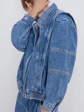 Retro Solid Thicken Long Sleeve Denim Jacket
