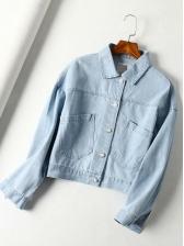 Easy Matching Solid Loose Denim Winter Jacket