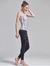 Sporty Solid High Waist Yoga Pants