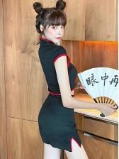 Vintage Cheongsam Design Crop 2 Piece Skirt Set
