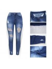 Fashion Tassel Ripped Jeans For Women