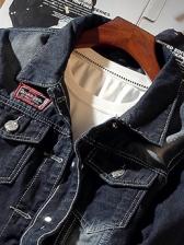 Retro Turndown Collar Gradient Color Denim Jacket