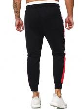 Stylish Contrast Color Letter Pants