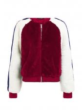 Contrast Color Long Sleeve Fleece Jacket