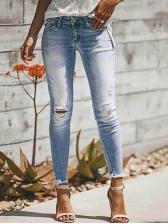 Tassel Gradient Long Ripped Jeans