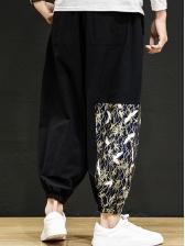 National Embroidery Loose Harem Pants