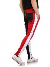 Leisure Contrast Color Hip-Pop Pants