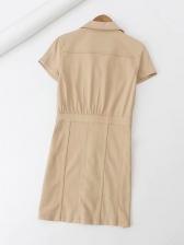 Single-Breasted Two Pockets Denim Short Sleeve Dress
