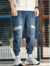 Chic Colorblock Jogger Mens Jeans