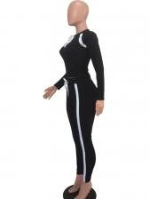 Euro Contrast Color Women's Activewear Sets