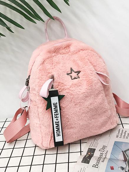 Preppy Style Star Decor Plush Backpack For Women