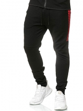 Sporty Contrast Color Skinny Pants
