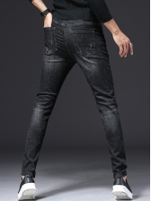 Leopard Pattern Slim Fit Embroidery Distressed Jeans