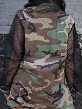 Mesh Patchwork Long Sleeve Camouflage Coat