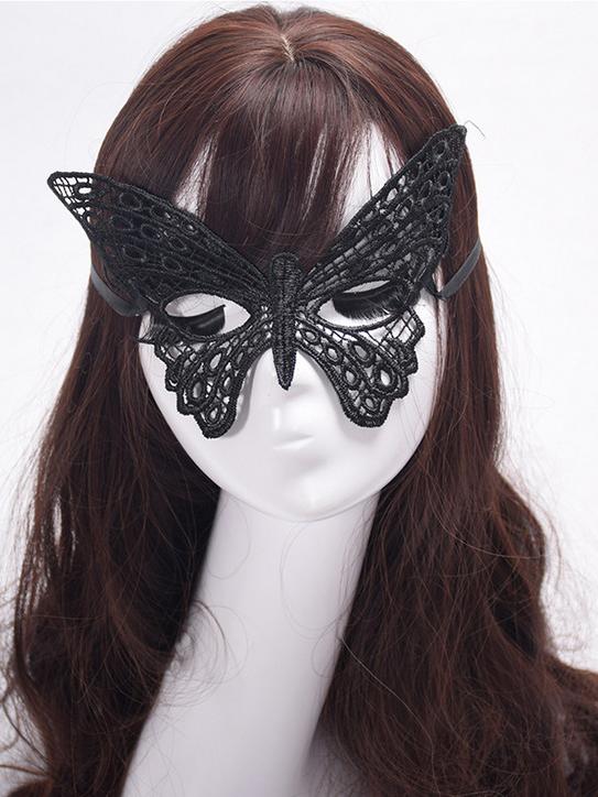 Butterfly Shape Half Face Black Lace Dance Mask