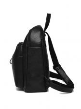 Easy Matching Adjustable Belt All Black Backpack
