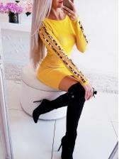 Leopard Printed Side Long Sleeve Bodycon Dress