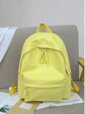 Minimalist Solid Pu Multiple Zipper Backpacks For School