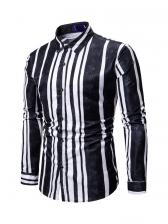 Slim Fit Turn-Down Collar Striped Shirt