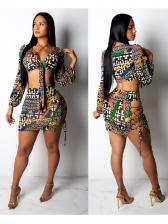 Multiple Pattern Printed Tie-Wrap Crop Top And Skirt Set