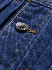 Leisure Solid Button Down Denim Jacket