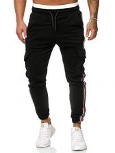 Casual Contrast Color Pockets Jogger Pants