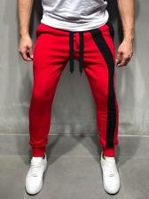 Hip-Pop Contrast Color Skinny Jogger Pants