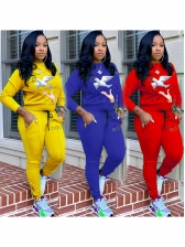 Embroidered Pattern Bright Color 2 Piece Pants Set