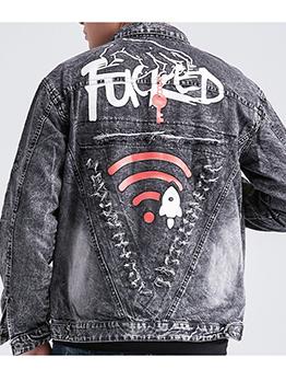 Stylish Printed Hole Denim Jacket