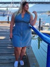 Solid Elastic Waist Sleeveless Denim Plus Size Dresses
