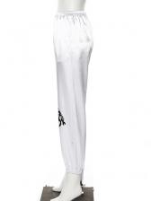 Casual High Waist Printed Track Pants