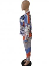 Euro Color Block Horse Printed 2 Piece Pants Set