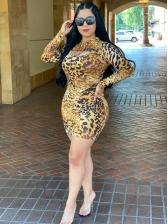 Leopard Print Hooded T-Shirt With Sleeveless Dress