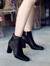 Rhinestone PU Square Toe Chunky Heel Boots