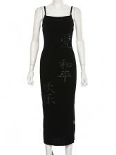 Vintage Sleeveless Black Velvet Maxi Dress