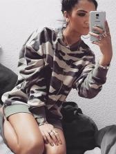 Casual Camouflage Women Long Crewneck Sweatshirt