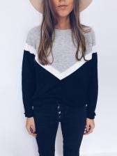 Casual Contrast Color Crewneck Sweatshirt