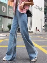 Ragged Hem Loose Denim Wide Leg Jeans
