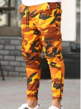 Camouflage Drawstring Quick Dry Jogger Pants